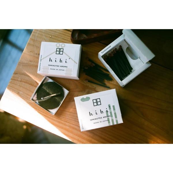 ラージボックス 桂皮(シナモン)/専用マット付|hibi-aroma|05