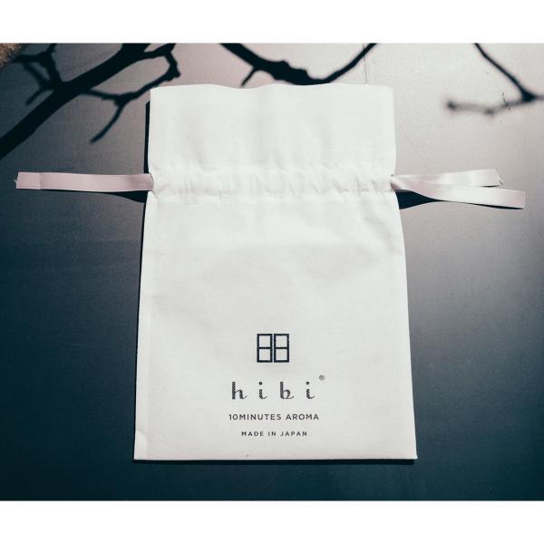 5つの香りギフトボックス(ペーパーバッグ付)|hibi-aroma|05