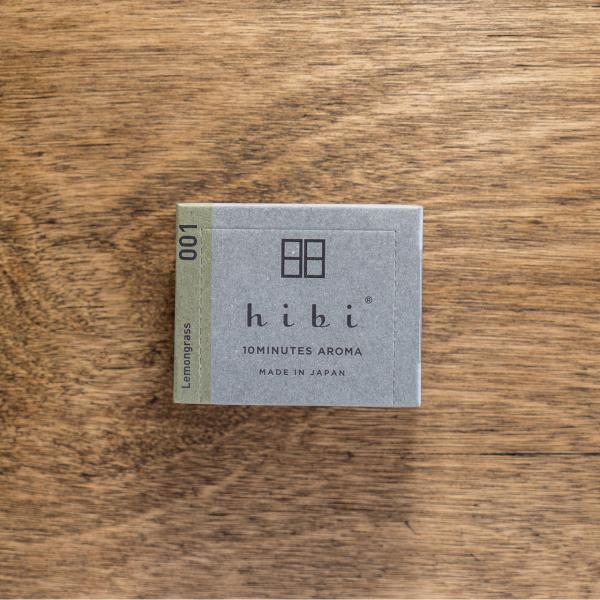 ラージボックス レモングラス/専用マット付|hibi-aroma