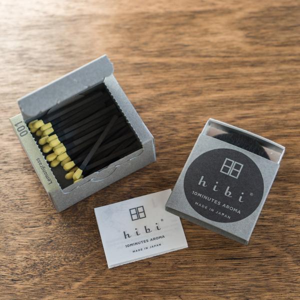 ラージボックス レモングラス/専用マット付|hibi-aroma|02