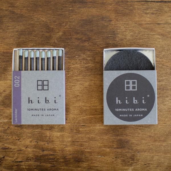 レギュラーボックス ラベンダー(専用マット付)|hibi-aroma