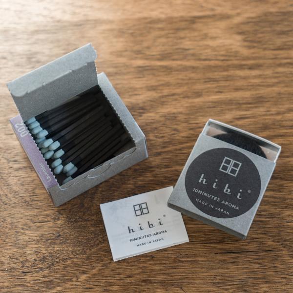 ラージボックス ラベンダー/専用マット付|hibi-aroma|02
