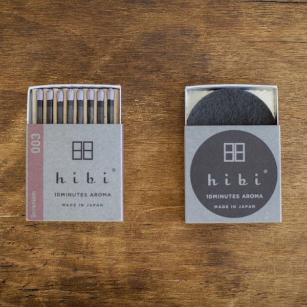 レギュラーボックス  ゼラニウム(専用マット付)|hibi-aroma