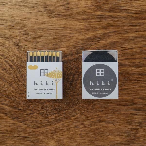 レギュラーボックス ゆず(専用マット付)冬季限定 hibi-aroma