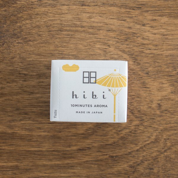 ラージボックス ゆず/専用マット付|hibi-aroma