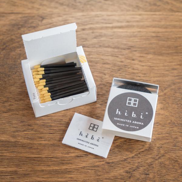 ラージボックス ゆず/専用マット付|hibi-aroma|02