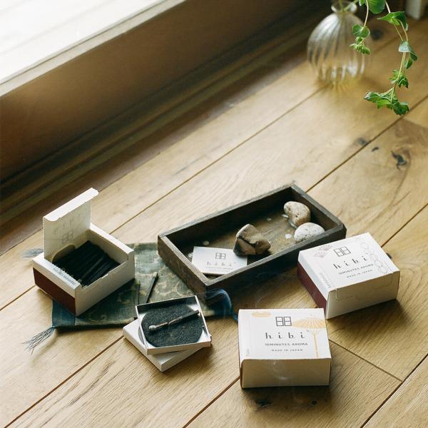 ラージボックス ゆず/専用マット付|hibi-aroma|04