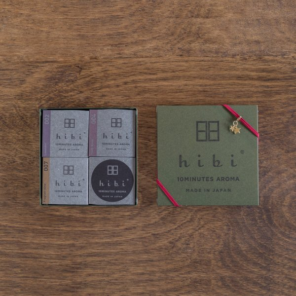 特別な日に贈るhibi クリスマス限定パッケージ(ペーパーバッグ付)|hibi-aroma