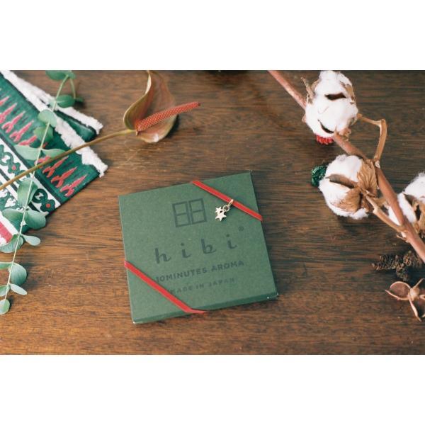特別な日に贈るhibi クリスマス限定パッケージ(ペーパーバッグ付)|hibi-aroma|02