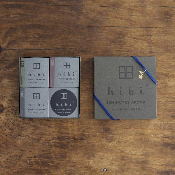 特別な日に贈るhibi バレンタイン&ホワイトデー限定パッケージ(ペーパーバック付)|hibi-aroma