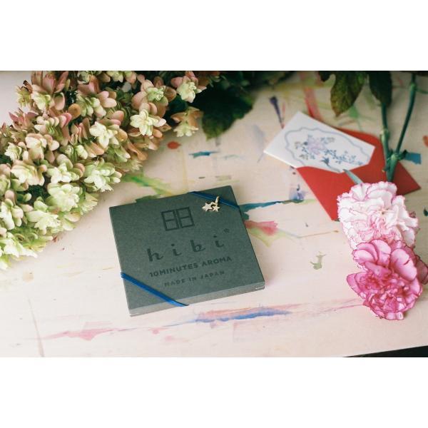 特別な日に贈るhibi バレンタイン&ホワイトデー限定パッケージ(ペーパーバック付)|hibi-aroma|02