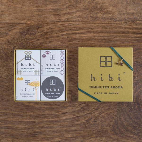 特別な日に贈るhibi母の日限定パッケージ(ペーパーバック付)|hibi-aroma