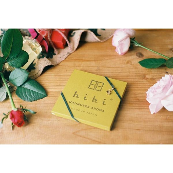 特別な日に贈るhibi母の日限定パッケージ(ペーパーバック付)|hibi-aroma|02