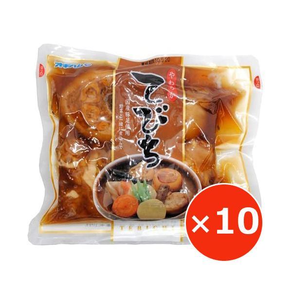 テビチ 味付き 煮込み やわらかテビチ オキハム 500g×10個  豚足 スライス 沖縄土産