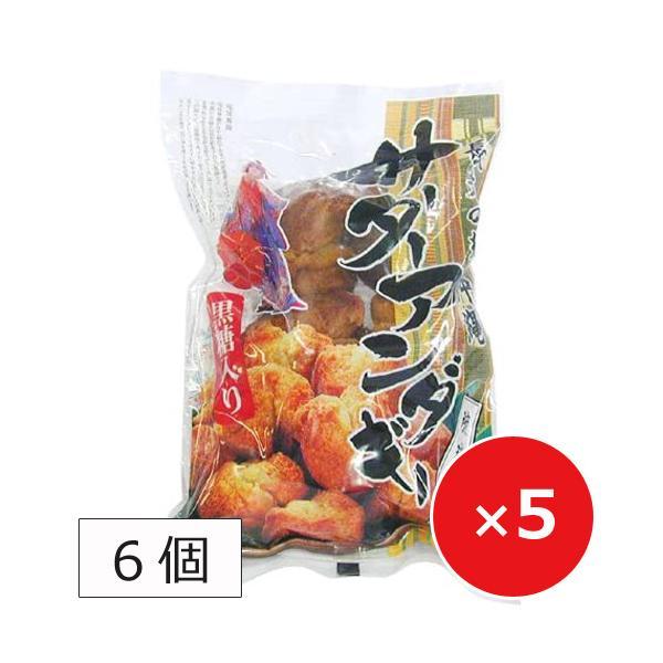 黒糖サーターアンダギー 6個×5袋 サーターアンダーギー まとめ買い オキハム