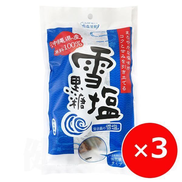 黒糖 雪塩 お菓子 雪塩黒糖 120g×3個 黒糖本舗垣乃花 沖縄土産 手土産