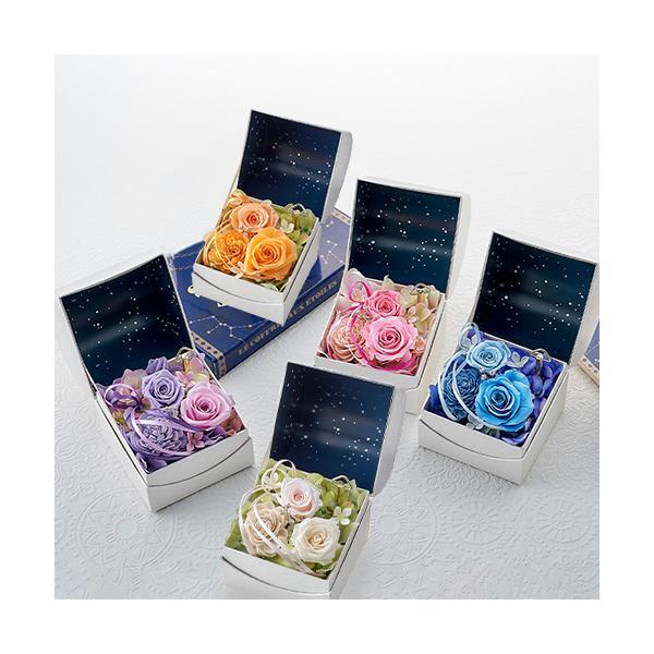 日比谷花壇 プリザーブドフラワー  5色から選べる 「オルゴールフラワー(星に願いを)」|hibiyakadan