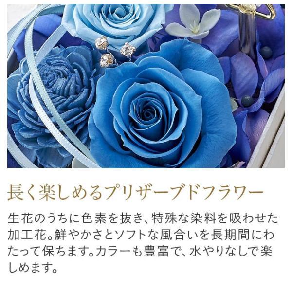 日比谷花壇 プリザーブドフラワー  5色から選べる 「オルゴールフラワー(星に願いを)」|hibiyakadan|03