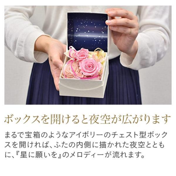 日比谷花壇 プリザーブドフラワー  5色から選べる 「オルゴールフラワー(星に願いを)」|hibiyakadan|04