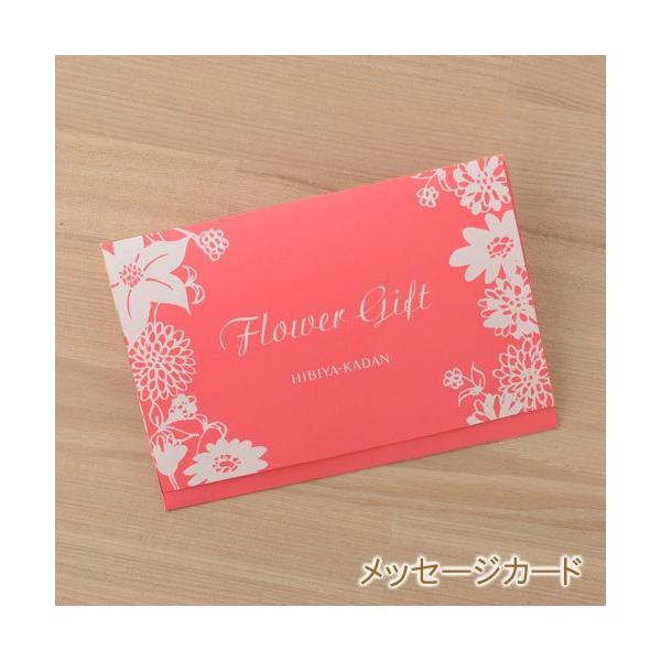 日比谷花壇 プリザーブドフラワー  5色から選べる 「オルゴールフラワー(星に願いを)」|hibiyakadan|05