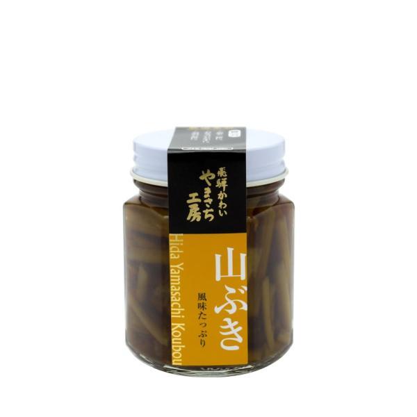山菜 佃煮  山ふき ご飯のお供 国産|hida-yama-sachi|02