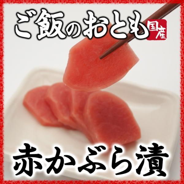 赤かぶらの漬物 赤かぶら漬け 飛騨の漬物の定番|hida-yama-sachi