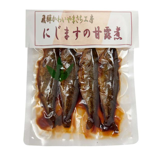 虹ますの甘露煮 ご飯のおかず 柔らかく骨まで食べ食べられます|hida-yama-sachi|02