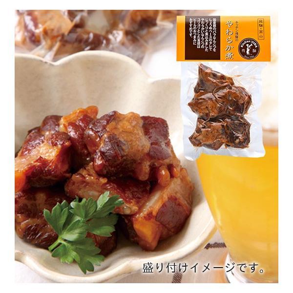 やわらか煮  国産豚ばら肉なん骨 コリコリとした食感 ご飯のおかず ビールのおつまみ   hidabeef-kitchenhida