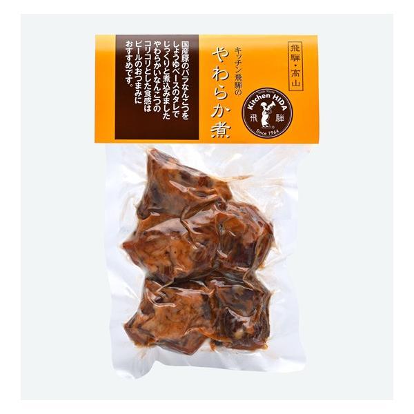 やわらか煮  国産豚ばら肉なん骨 コリコリとした食感 ご飯のおかず ビールのおつまみ   hidabeef-kitchenhida 02