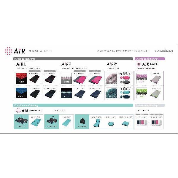 西川 エアー AIR 01 HARD マットレス ネイビー シングル |hidatakayama-store|06