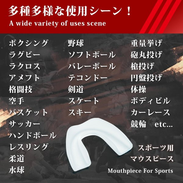 マウスピース 3個 セット ボクシング スポーツ 格闘技 マウスガード 歯ぎしり 食いしばり 噛み締め【BR-1〜5】|hidekistore|05