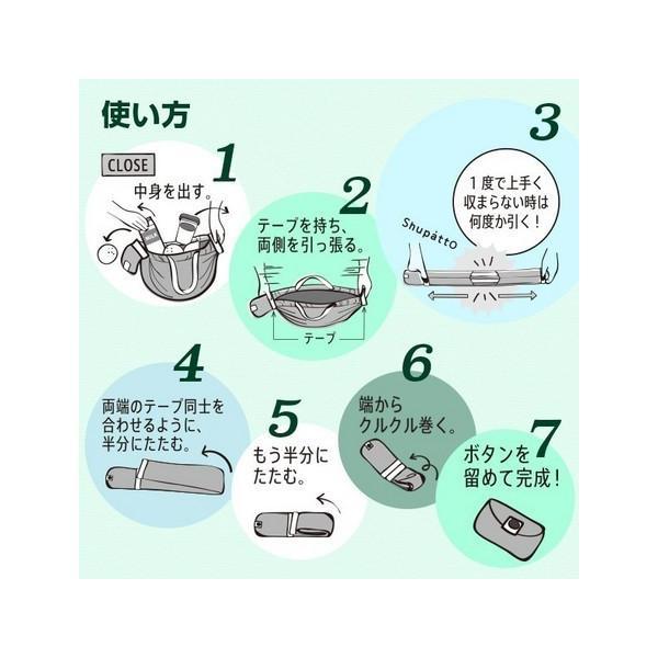 シュパット Shupatto マーナ コンパクトバッグ M 斜ストライプ hidetama 03