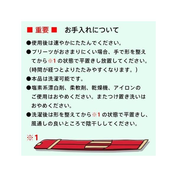 シュパット Shupatto マーナ コンパクトバッグ M 斜ストライプ hidetama 04