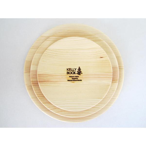 KELLY BOCK ケリーボック 木製ラウンドプレートL 木皿 ウッドラウンドプレート 松(宮城県産)|hidingplace|03