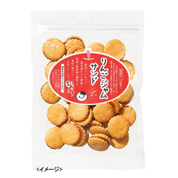 りんごジャムサンド465g(155g×3個)青森県産りんご・無香料・無着色ジャム使用 訳ありクッキー(無選別) お徳用 もったいない本舗|higano-mottainai|03
