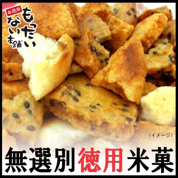 職人つまみ720g (240g×3個 チャック付袋入) 醤油・ごま色々 国内産米100%使用 訳あり こわれせん(久助) お徳用 もったいない本舗|higano-mottainai