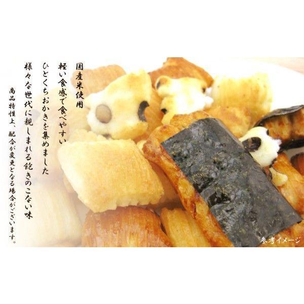 【徳用】ミックスおかき720g (240g×3個 チャック付袋入) 醤油・のり色々 国内産米100%使用 訳あり こわれせん(久助)【もったいない本舗】|higano-mottainai|05