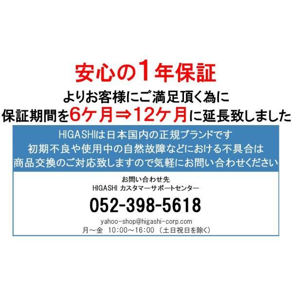 【 人気No.1 】 サングラス スポーツサングラス 偏光 サングラス スポーツ UVカット メンズ レディース ゴルフ サイクリング 野球 HSG03-4|higashi-corp|13