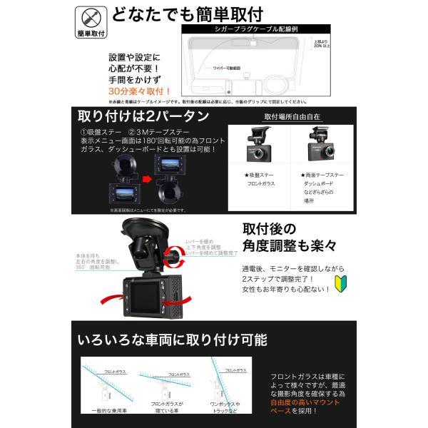ドライブレコーダー ドラレコ 今だけ16GB SDカードプレゼント SONYセンサー WDR 一体型 フルHD 広角170° 高画質 1080P|higashi-corp|08