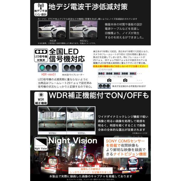 ドライブレコーダー ドラレコ 今だけ16GB SDカードプレゼント SONYセンサー WDR 一体型 フルHD 広角170° 高画質 1080P|higashi-corp|09