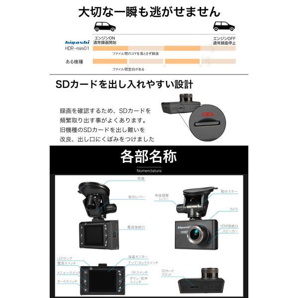 ドライブレコーダー ドラレコ 今だけ16GB SDカードプレゼント SONYセンサー WDR 一体型 フルHD 広角170° 高画質 1080P|higashi-corp|11