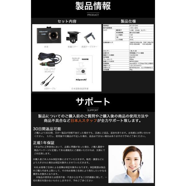 ドライブレコーダー ドラレコ 今だけ16GB SDカードプレゼント SONYセンサー WDR 一体型 フルHD 広角170° 高画質 1080P|higashi-corp|12