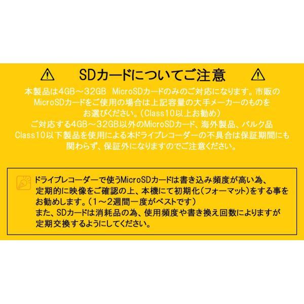 ドライブレコーダー ドラレコ 今だけ16GB SDカードプレゼント SONYセンサー WDR 一体型 フルHD 広角170° 高画質 1080P|higashi-corp|14