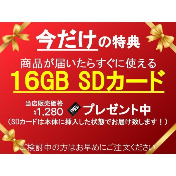 ドライブレコーダー ドラレコ 今だけ16GB SDカードプレゼント SONYセンサー WDR 一体型 フルHD 広角170° 高画質 1080P|higashi-corp|15