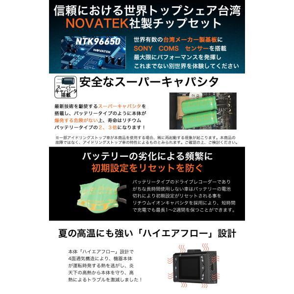 ドライブレコーダー ドラレコ 今だけ16GB SDカードプレゼント SONYセンサー WDR 一体型 フルHD 広角170° 高画質 1080P|higashi-corp|05