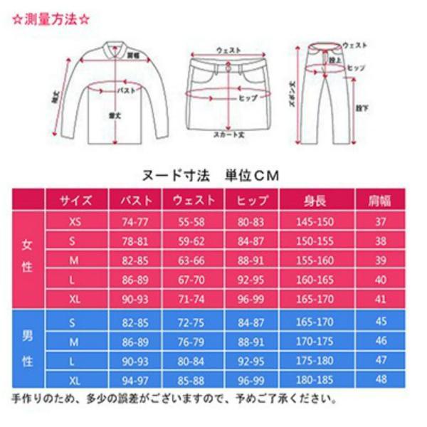 銀魂(ぎんたま) 坂田銀時 万事屋 風 コスチューム メンズ Lサイズ higashiya 04