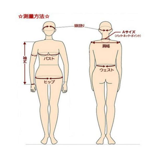 銀魂(ぎんたま) 坂田銀時 万事屋 風 コスチューム メンズ Lサイズ higashiya 05