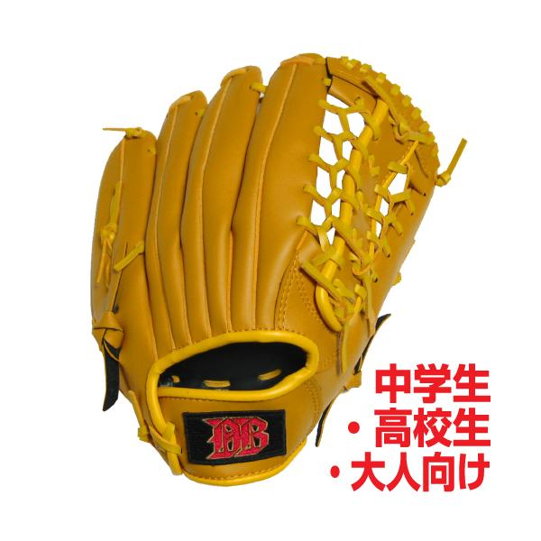 軟式用野球グローブ12インチ中学生高校生一般大人向け右投げ用(カラー/タン)
