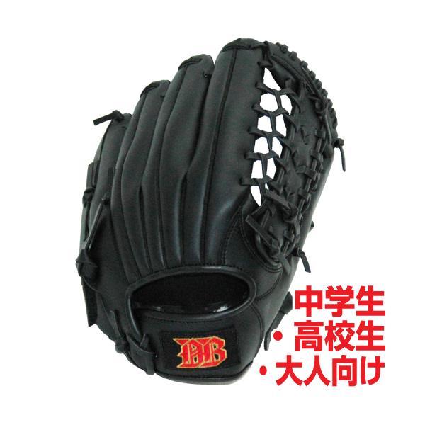 軟式用野球グローブ12インチ中学生高校生一般大人向け右投げ用(カラー/ブラック)