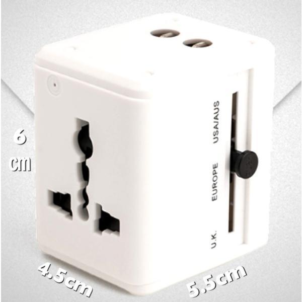マルチ変換プラグ 海外旅行用 変換プラグ 海外コンセント 電源形状変換 トラベルアダプター 2USBポート 急速充電 ホワイト(白)|high-touch-store|02